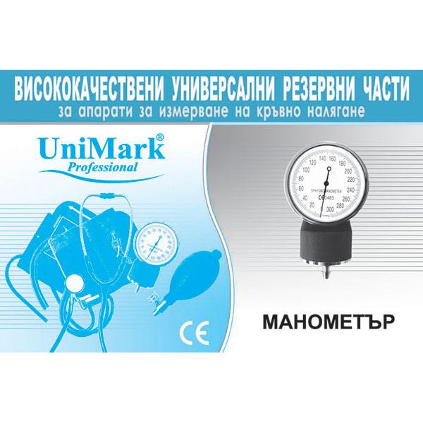 Манометър за апарат за кръвно налягане - Дая Медицински..